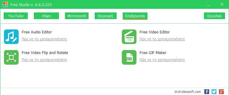 DVDVideoSoft Free Studio 6.6.44.228 660