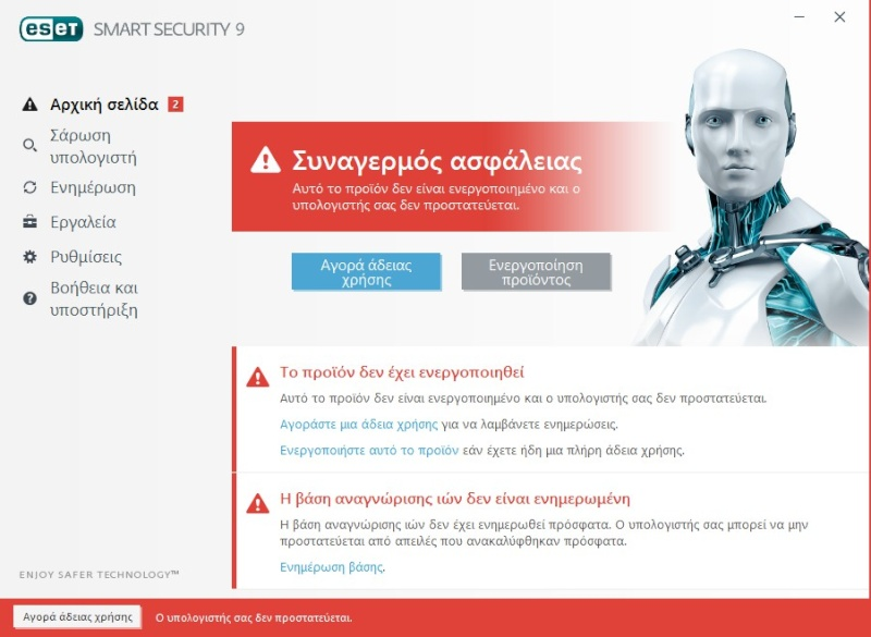 ESET Smart Security 9 2016 (Review) 739