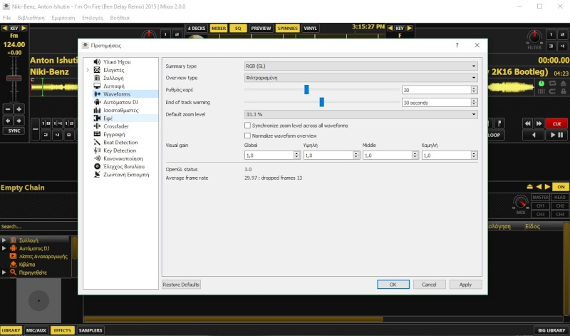 Mixxx 2.2.4 - Πολύ καλή δωρεάν λύση για djs 749