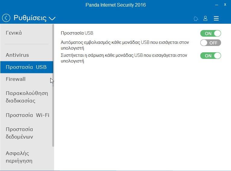 Panda Internet Security 2016 (Review) 828