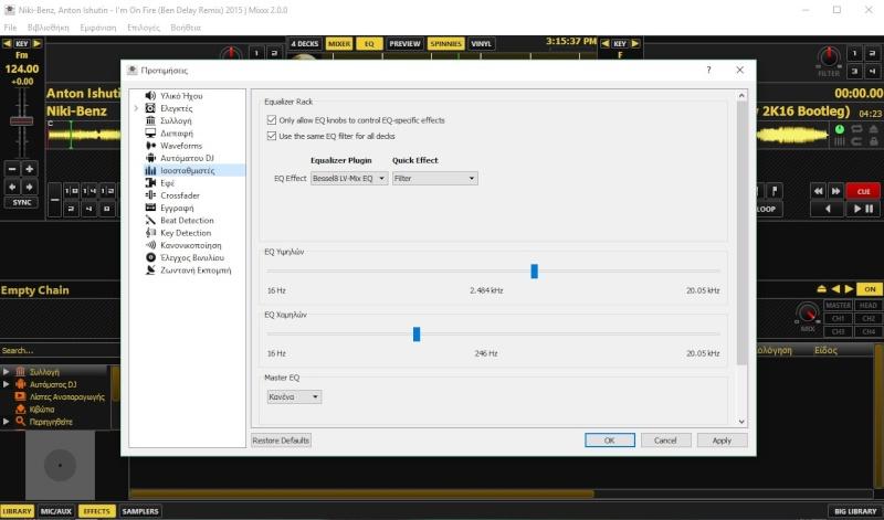 Mixxx 2.2.4 - Πολύ καλή δωρεάν λύση για djs 937