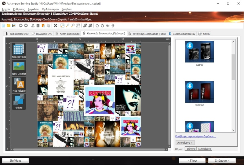 Ashampoo Burning Studio 16 (Review) Scr_as24
