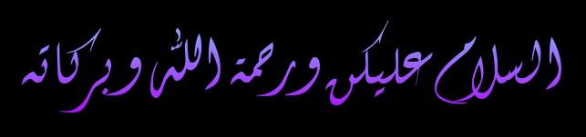 Oum Anas95 - Tafsir jouz 'Amma (Session 3) Slmoum10