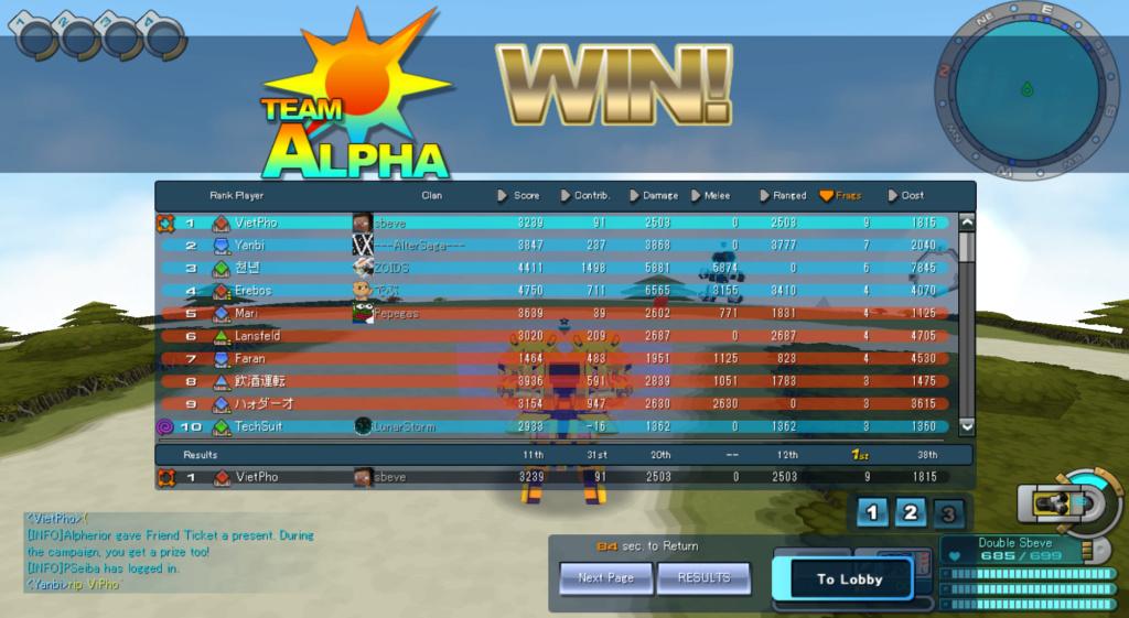 CosmicBreak Universal S Tier Alpha Air - Post Beta (Link in reply) Screen27