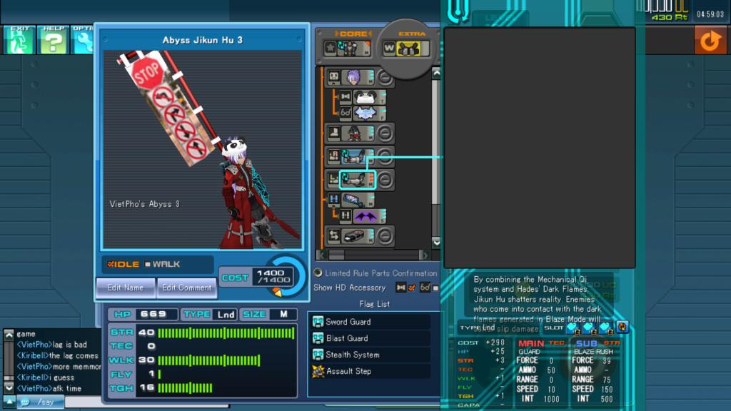 CBU S2.5 - Abyss 1v1 Fight Screen91