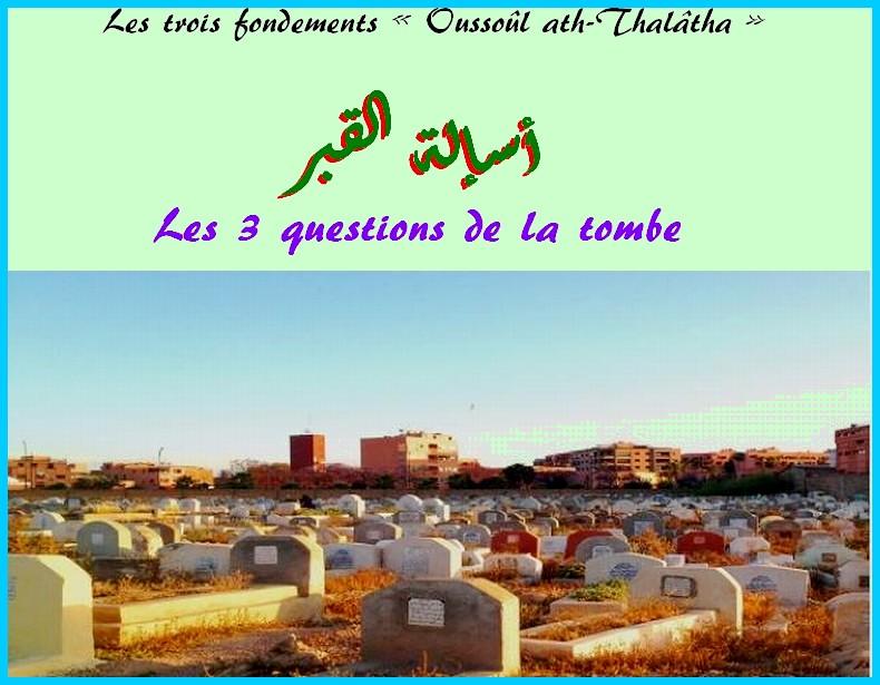 Les trois fondements « Oussoûl ath-Thalâtha »  _o_oeu11