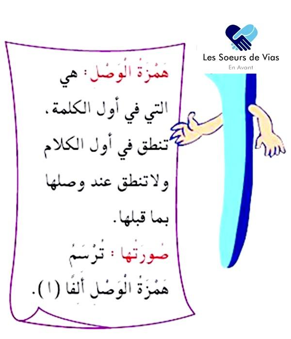 يوم الاثنين  Hamza11