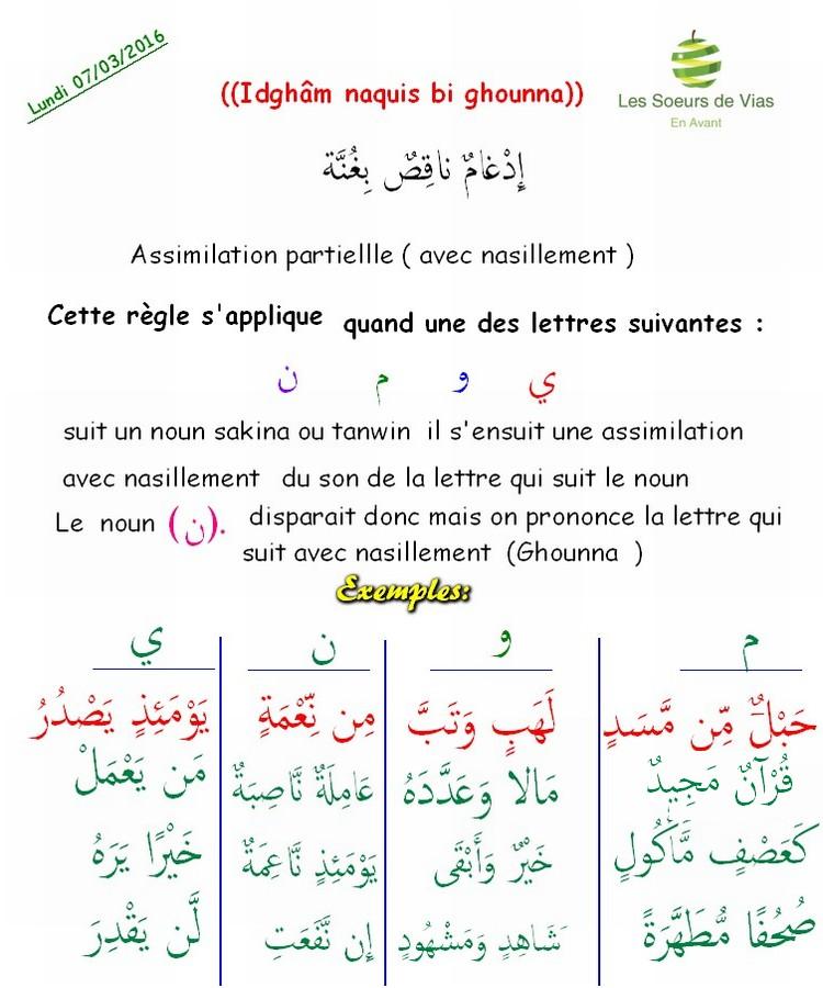 cours دروس  - Page 5 Ieooa_10