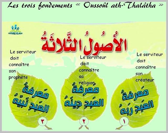 Les trois fondements « Oussoûl ath-Thalâtha »  Oussou10
