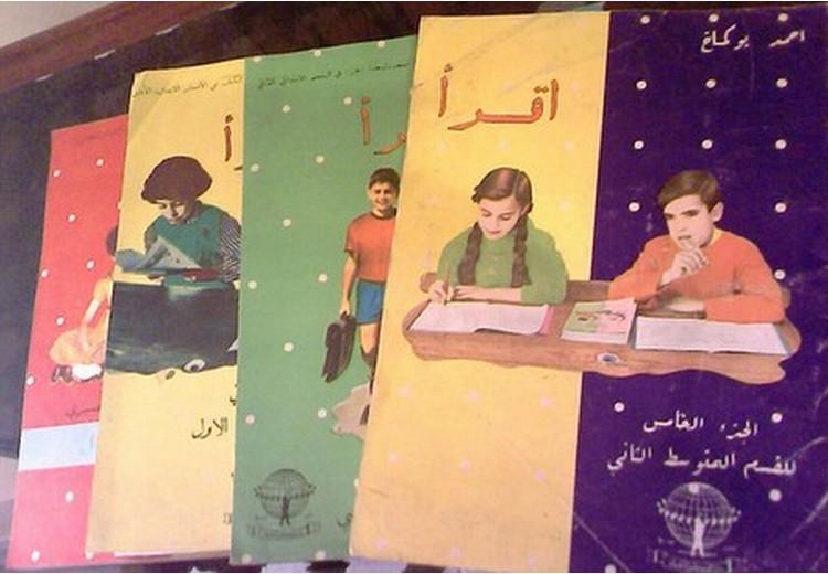 يوم الاثنين  Qqqaaa10