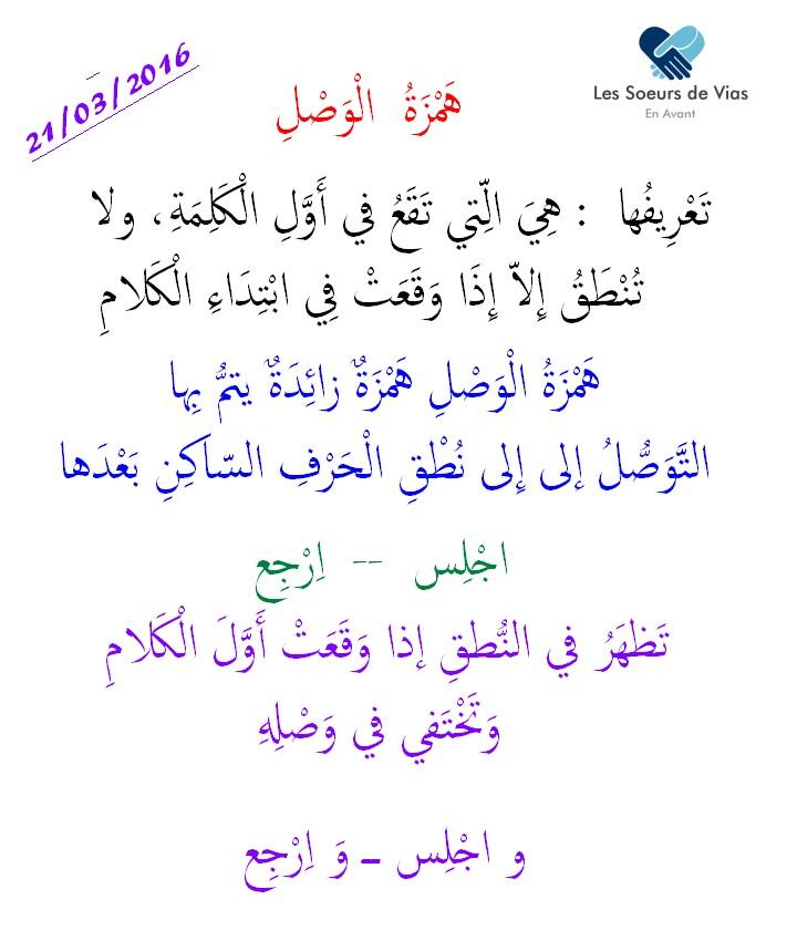 يوم الاثنين  Qqqaaa11