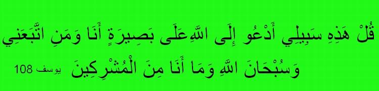 Bismillah ** 1er cours Ssss1010