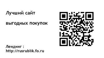 Визитки    98896d10