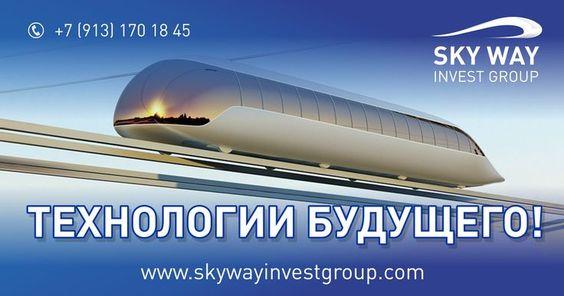 Rail Sky Way Aee0fe10