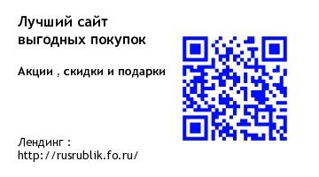Визитки    Pid10910