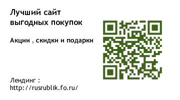 Визитки    Pid10911