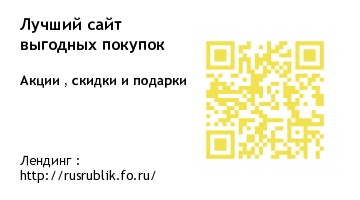 Визитки    Pid10912