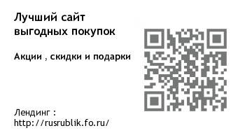 Визитки    Pid10913