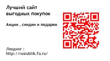 Визитки    Pid11310