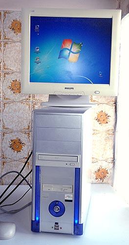 [VENDU] Tour ordinateur ASUS Windows 7 70€ Asus_w10