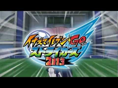Tournoi inazuma Eleven Go Strikers 2013 Nvhpz011
