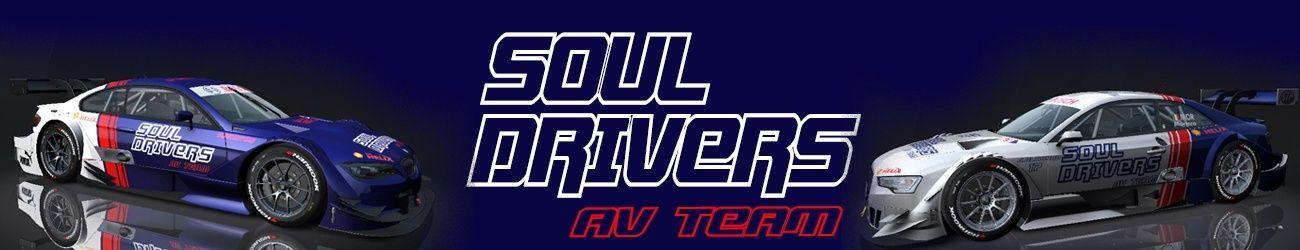 Soul Drivers