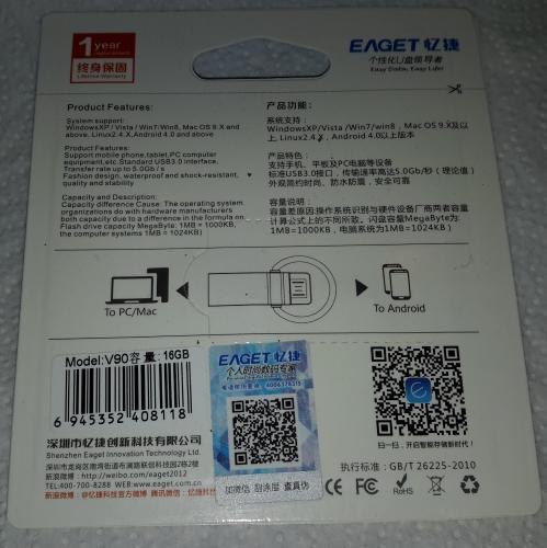 EAGET V90 Handy USB-Stick OTG Speicherstick Memory Stick mit dualen Steckern Verpac28