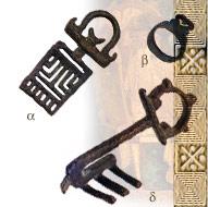 Objet bronze à identifier B_622110