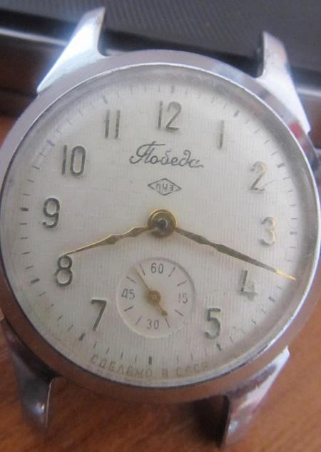 [Cherche] : bracelets soviétiques Pobeda10