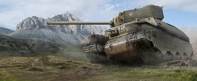 The American Dream 1re partie Tank-o10