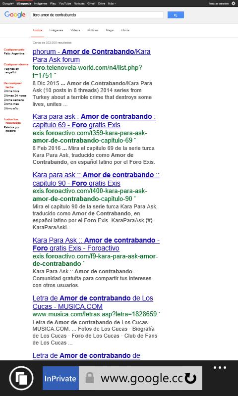 Los mejores resultados de Exis en el buscador de Google Wp_ss_20