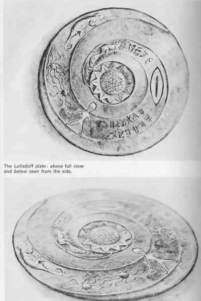 Dropa, Chine et crash d'ovni il y a 12000 ans… Sans_t80