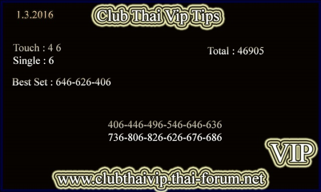 The Best Tips 1.3.2559 - Page 31 Vip_se11