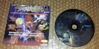 Hommage à la Playstation : le guide du collectionneur  01810