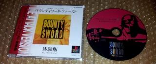 Hommage à la Playstation : le guide du collectionneur  02110