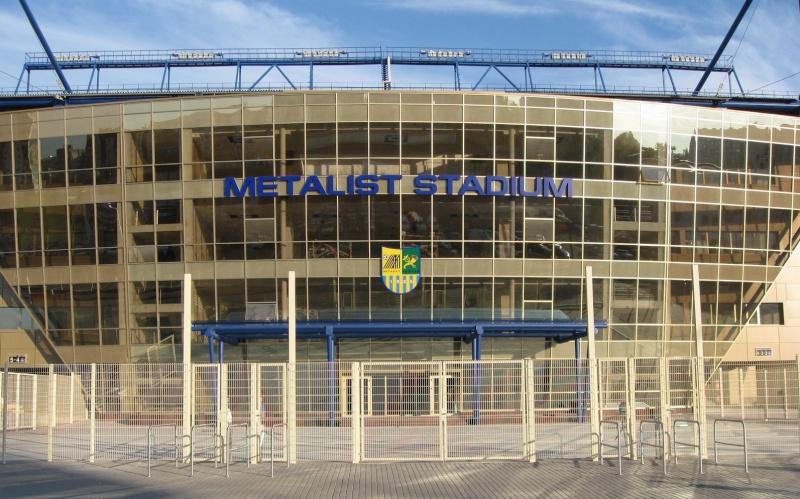 Первая столица Украины - Харьков - Страница 2 1010