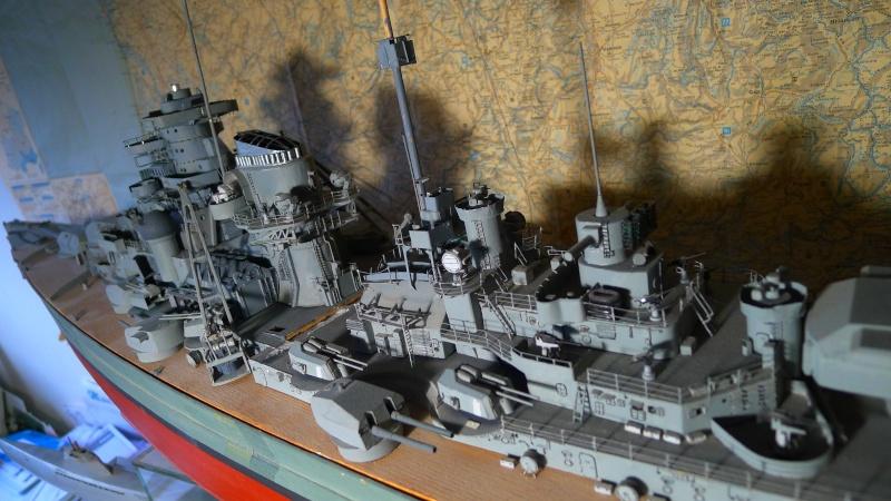 Bismarck scratch au 1/200 ème P1000814