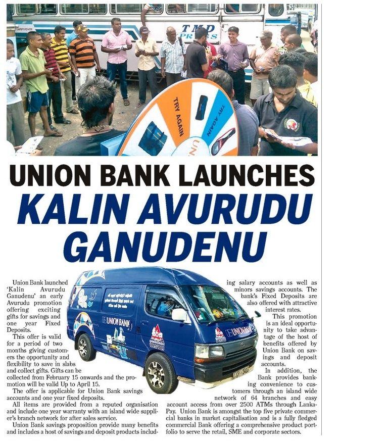 union bank - UBC  Union Bank Union10