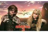 Dragons 3 [Topic officiel, avec spoilers] DreamWorks (2019) - Page 5 12717710