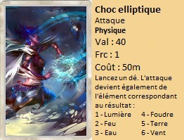 Liste des cartes Illusion Choc_e11