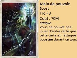 Liste des cartes Illusion Main_d10