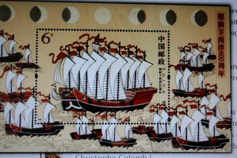 La Marine chinoise    La Chine avait tout inventée Img_5911