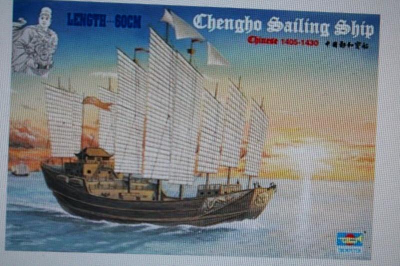 La Marine chinoise    La Chine avait tout inventée Img_6013
