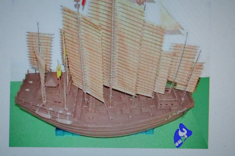 La Marine chinoise    La Chine avait tout inventée Img_6014