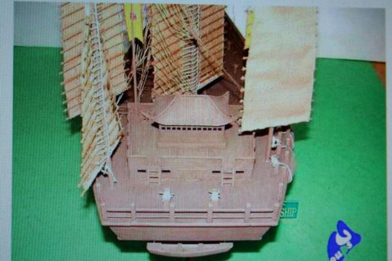 La Marine chinoise    La Chine avait tout inventée Img_6016