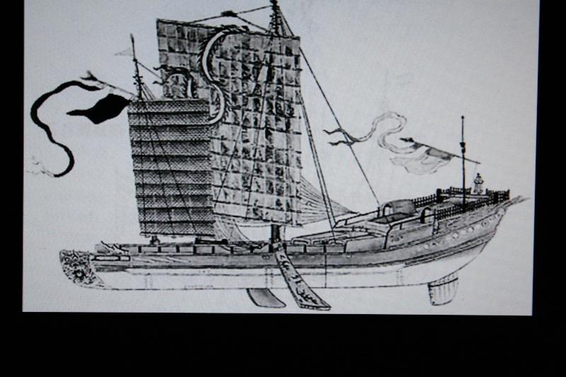 La Marine chinoise    La Chine avait tout inventée Img_6210