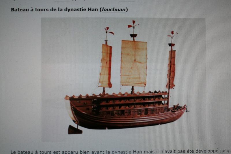 La Marine chinoise    La Chine avait tout inventée Img_7068
