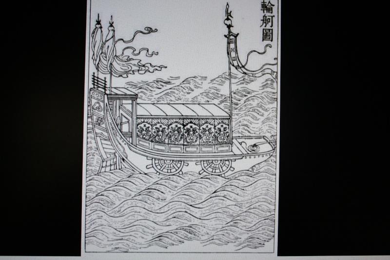La Marine chinoise    La Chine avait tout inventée Img_7069