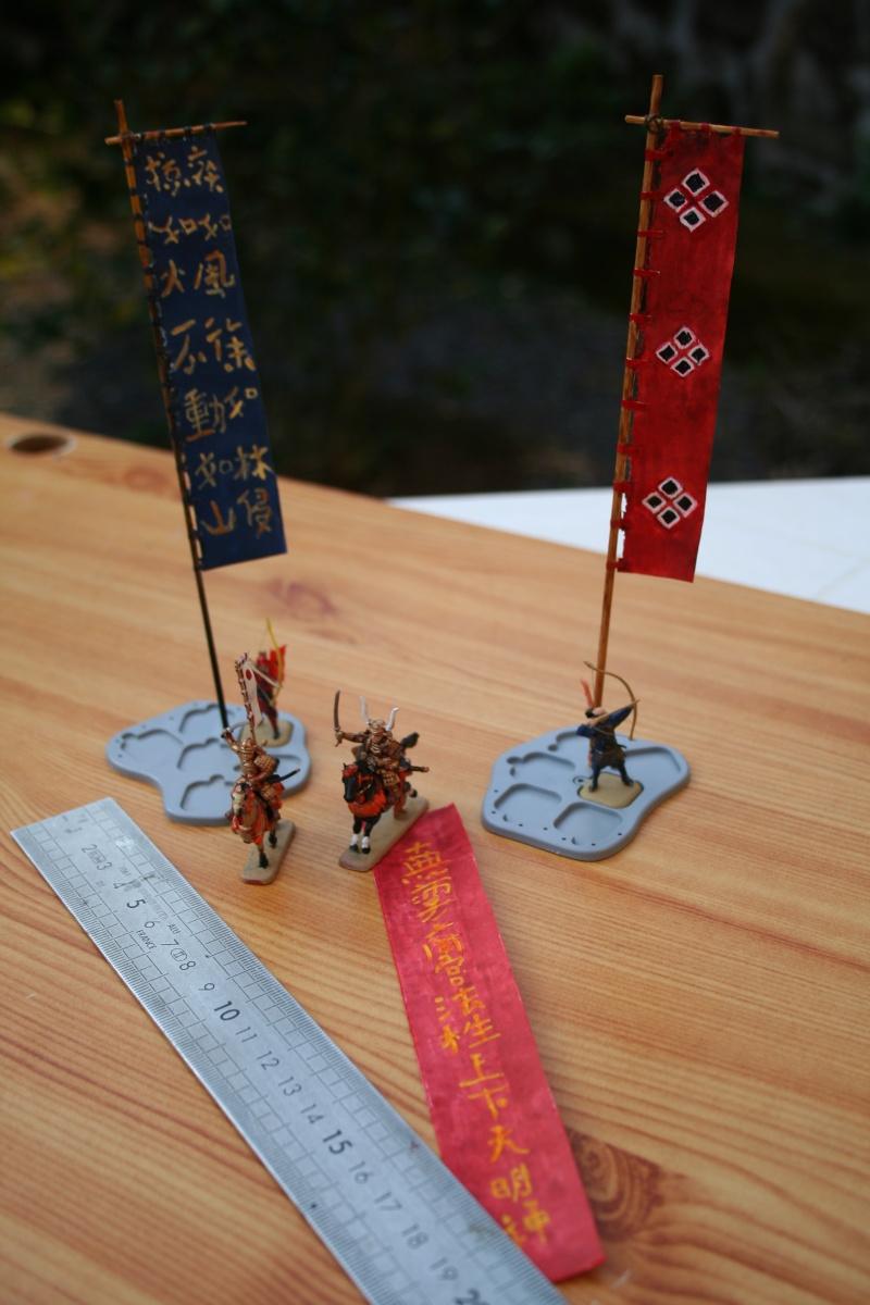 Les archers de Takeda Img_7251