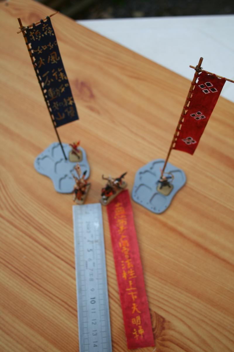 Les archers de Takeda Img_7252